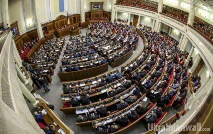 Раде предлагают запретить выборы на оккупированном Донбассе http://ukrainianwall.com/ukraine/rade-predlagayut-zapretit-vybory-na-okkupirovannom-donbasse/  В Верховной Раде появился законопроект о запрете проведения выборов народных депутатов Украины и местных выборов на временно оккупированной территории. Соответствующий проект закона (№4719) от 25 мая зарегистрирован на сайте парламента,