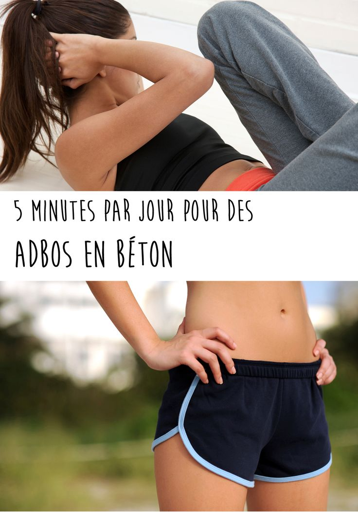 Pour muscler ton ventre en profondeur, rien de tel que 5 minutes d'exercices de gainage par jour. A toi bientôt les abdos en béton, si, si, en BE-TON ! (vidéo)