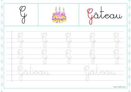 7-trace-les-lettres-majuscule-cursive-g