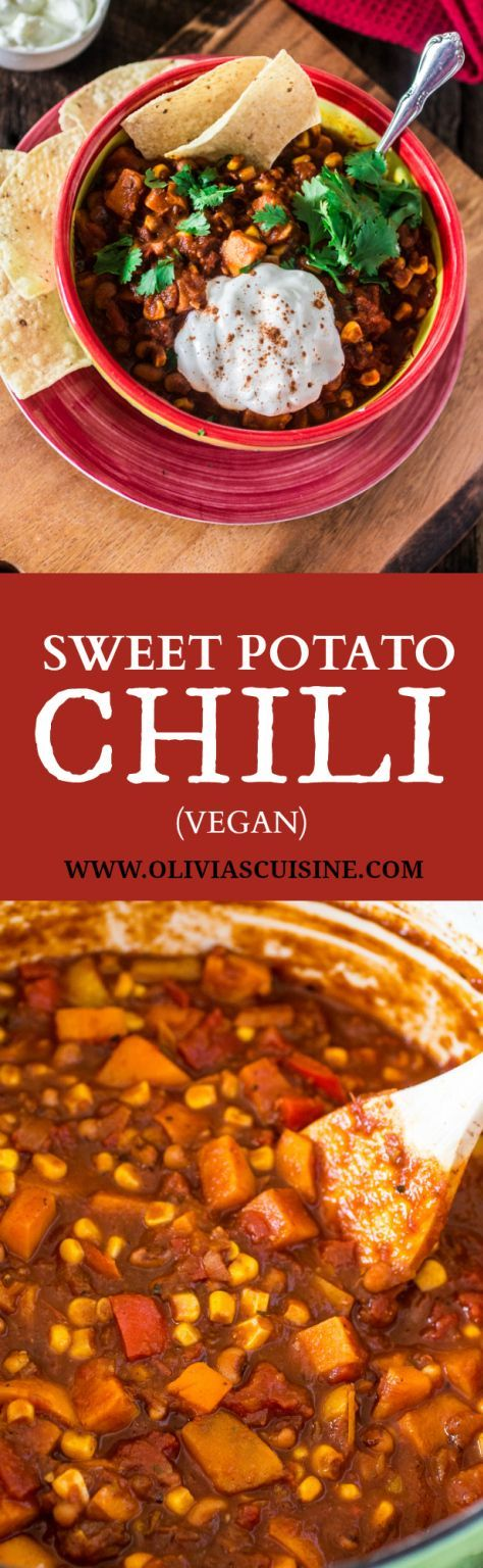 Sweet Potato Chili | http://www.oliviascuisine.com | A hearty and delicious vegetarian chili made with sweet potatoes, black eyed peas, corn and tomatoes. #YesYouCAN #AD