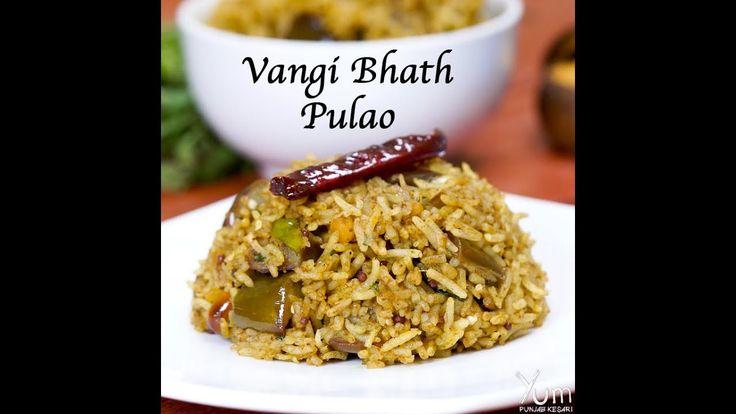 Vangi bhath Pulao | vangi bhath recipe | Brinjal rice (vangi bhath
