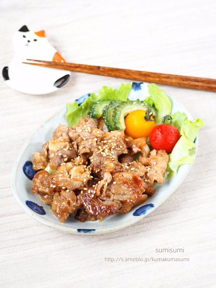 安い豚小間でOK!片栗粉でふんわり豚の生姜焼き|LIMIA (リミア)