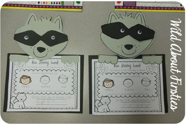 Wild About Firsties!: The Kissing Hand - craft freebie