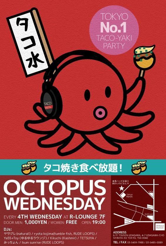 Octopus Wednesday  Every 4th Wednesday at R Lounge (Shibuya)