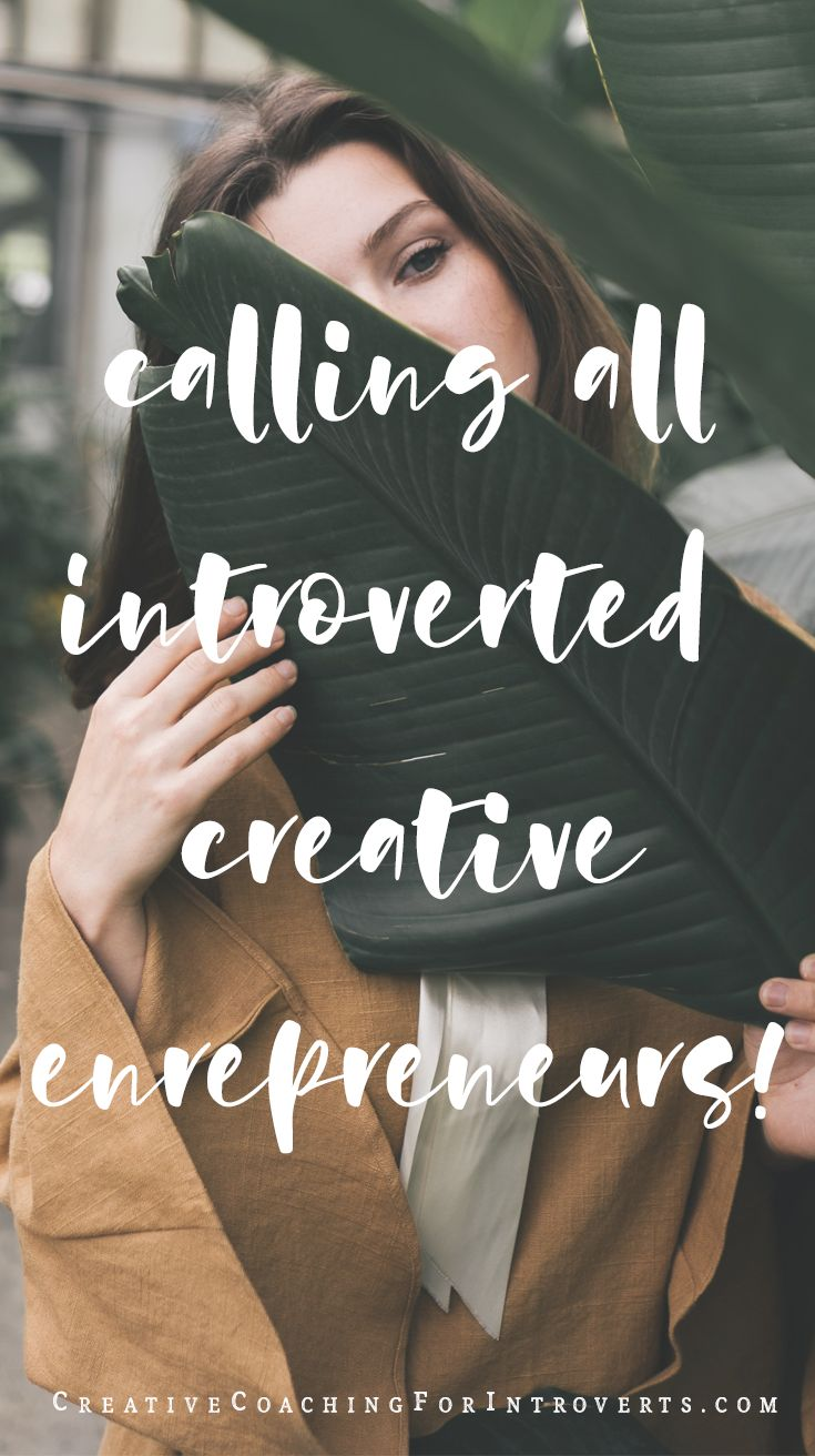 This is so exciting for creative introverts: creative coaching for introverts! Are you an artist or creative who has been craving coaching, but you're either too introverted, too busy, or you'd just like to take things at your own pace? Here is your solution!