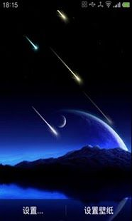 Top Android Meteor Live Wallpaper – Meteor Live Wallpaper Free Download
