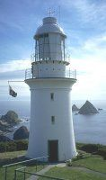 The Maatsuyker Island Lighthouse, Tas. is Australia's most southerly