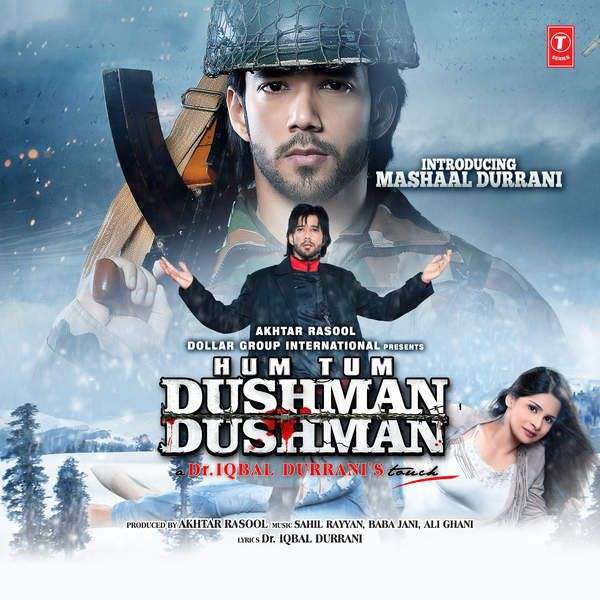 pk songs free download mp3 hindi songs 2015 new