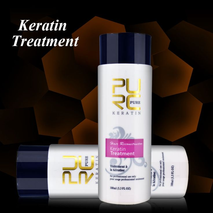GIve curly hair best treatment brazilian keratin hair care products make hair more smoothing #Hair_Care, #Curly