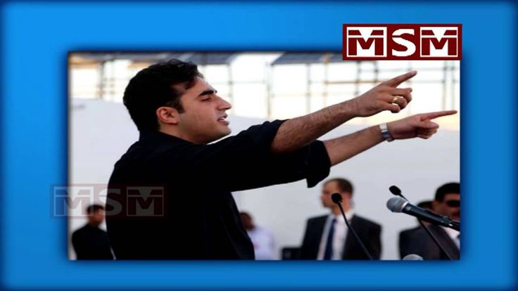 I Will Take Back Entire Kashmir From India said Bilawal Bhutto Zardari
