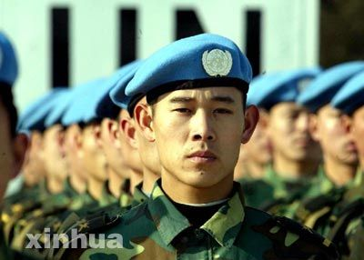 UN BLUE BERET | Chinese blue berets ready for UN peace-keeping mission