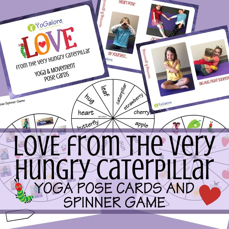 valentine's day love from the very hungry caterpillar