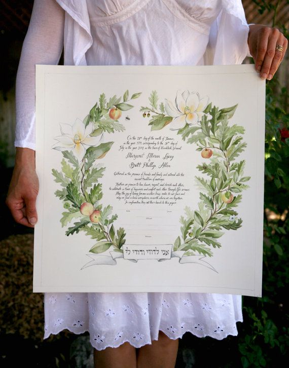 Custom Marriage Certificate Oak Wreath by artseed on Etsy