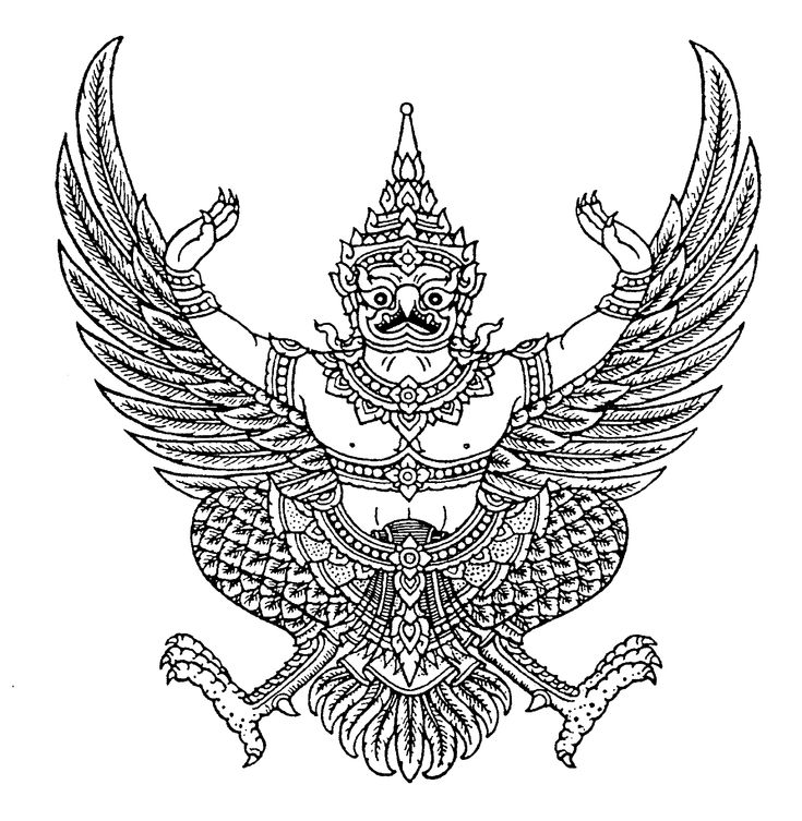 Thai_Garuda_Emblem_(Government_Gazette_Ver.)_001.jpg (3000×3073)