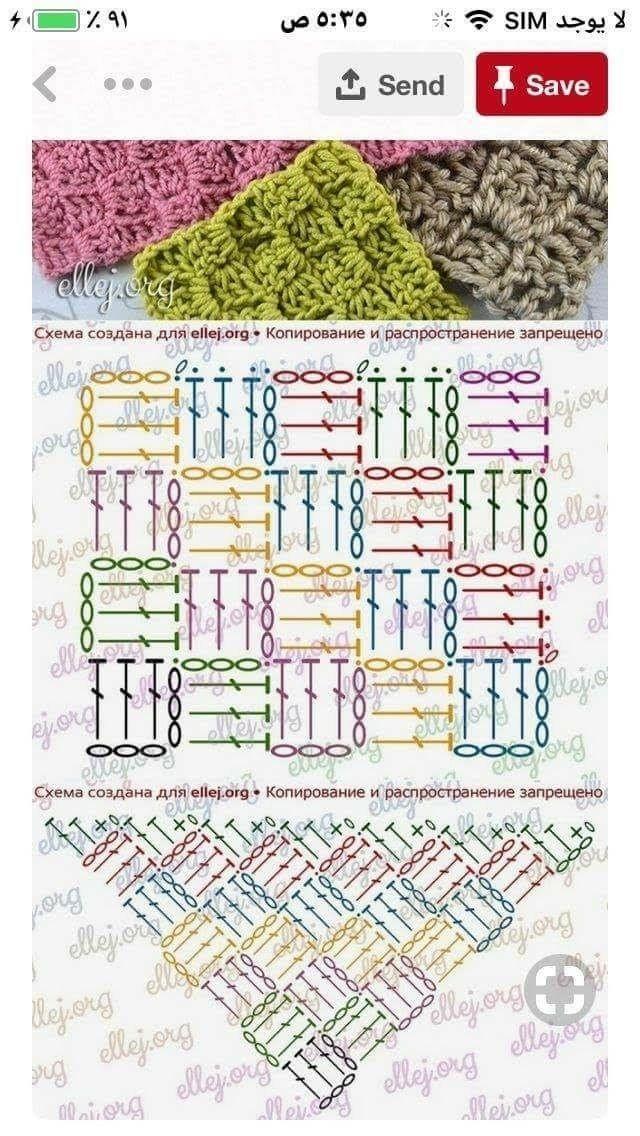 Pin de Po-Ching Chiu en knitting pattern | Pinterest