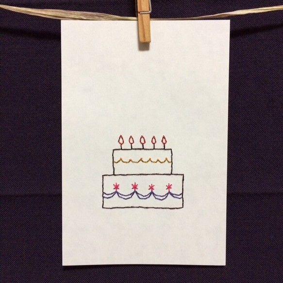 ポストカードに刺繍をしたメッセージカードサイズ:100×148mm(官製はがきと同サイズ)厚さ:150g/㎡(官製はがきより少し薄め。刺繍部分を除...|ハンドメイド、手作り、手仕事品の通販・販売・購入ならCreema。