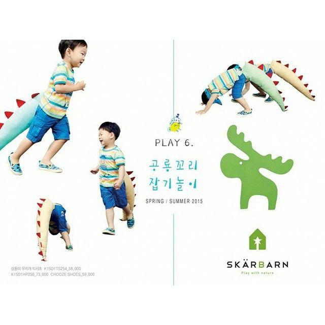 Skärbarn photoshoot (Play 6) #songtriplets #daehan #minguk #manse