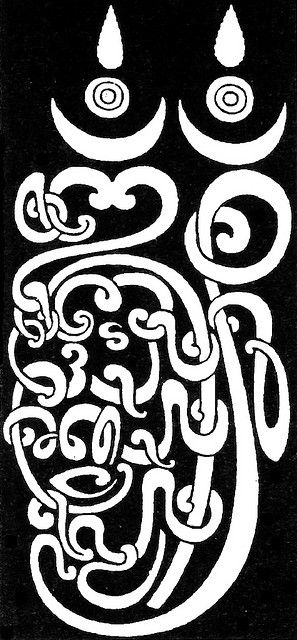 Balinese Kalacakra (via Jayarava):   From Lokesh Candra's Dictionary of Buddhist Iconography. This is a complex seed-syllable associated with the Kālacakra Tantra. The seed-syllable combines a number of syllables from the Kālacakra mantra: haṃ kṣaḥ ma la va ra ya.