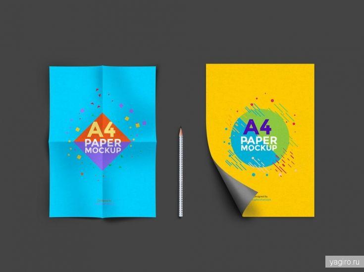 A4 Paper Mockup PSD / Мокапы / Yagiro - сайт о дизайне и для дизайнеров