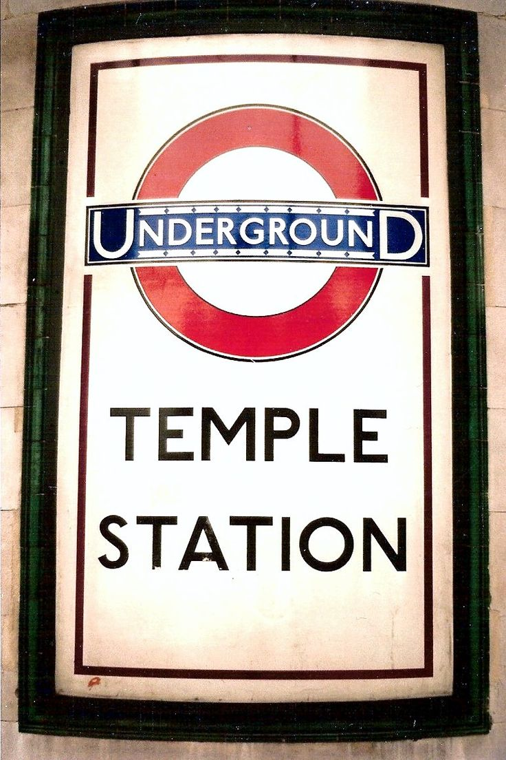 TEMPLE TUBE STATION | VICTORIA EMBANKMENT | WESTMINSTER | LONDON | ENGLAND: *London Underground: Circle Line; District Line*