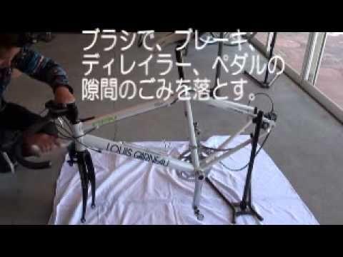 ロードバイク(200km毎の日常メンテ)