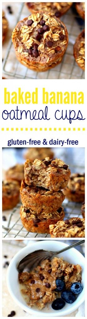 These soft, chewy, texture-filled baked banana oatmeal cups are naturally gluten-free, kid-friendly and totally customizable. The perfect grab-n-go breakfast or snack and they're only 63 calories each!