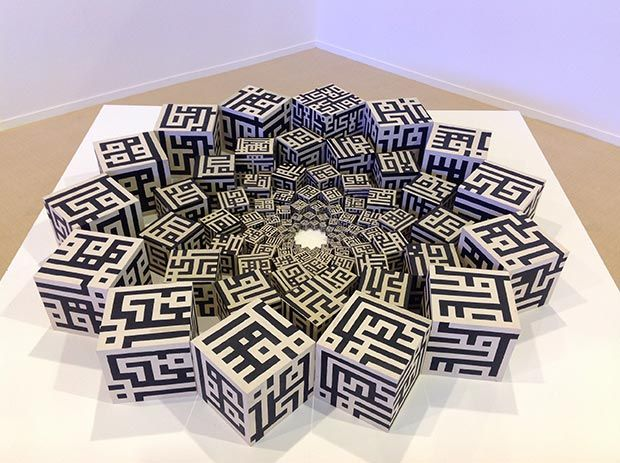 geometry and arabic calligraphy
