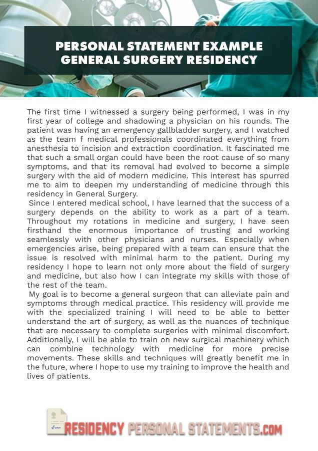 Personal Statement Example General Surgery Residency Family Medicine