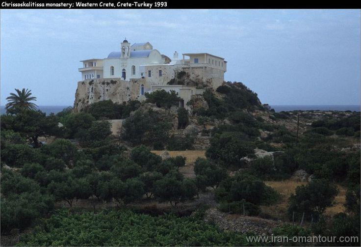 Panagia Chrissoskalitissa monastery - western  - Crete
