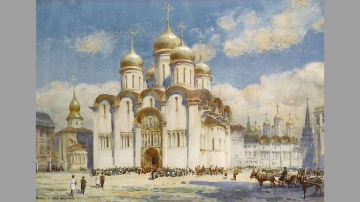 Старая  Москва в  изобразительном  искусстве