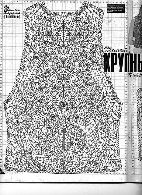 """Журнал """"Дуплет"""" - Аня Журавлева - Picasa Web Album"""