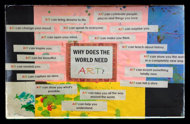 Park Art Smarties: Why Does the World Need Art?