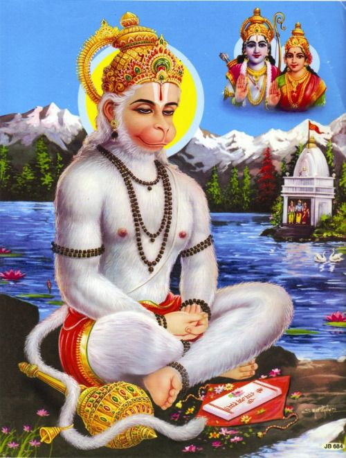Lord Hanuman meditating Sri Rama and Sita