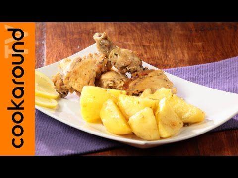 Pollo al limone con patate / Ricetta greca - YouTube