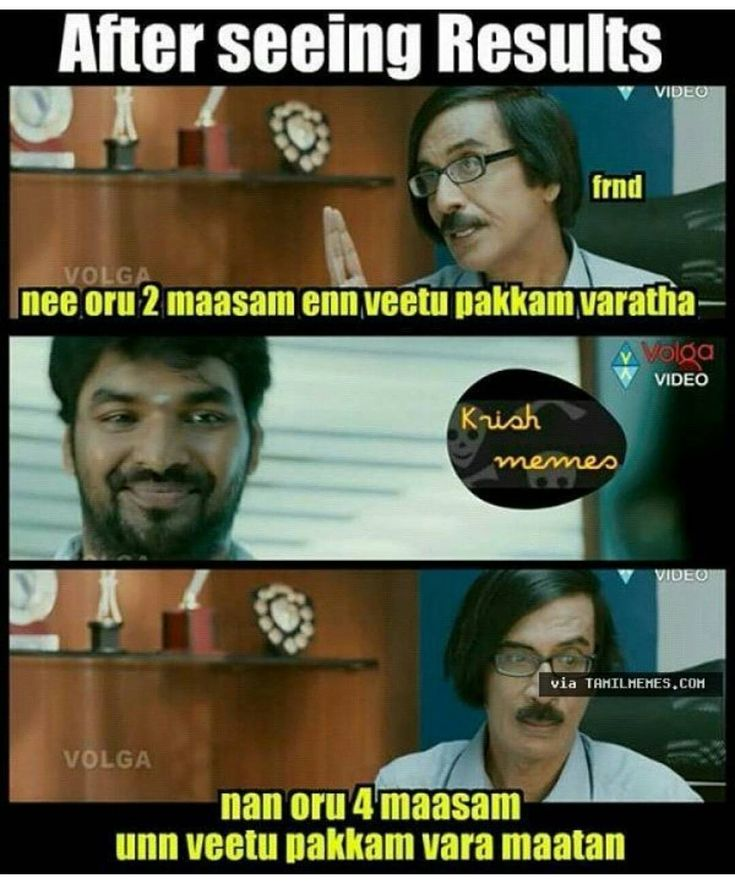 #Tamilmemes #newupload | Tamil funny memes, Funny quotes ...