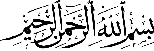 20 Tulisan Kaligrafi Bismillah Tulisan Arab Bismillah Yang Benar Arti Kaligrafi Dan Keutamaan Tulisan Arab Allah Assalamualaikum Image Learn Arabic Alphabet