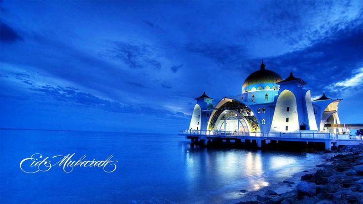 Eid Ul Fitr 2014 Wallpaper Free Download