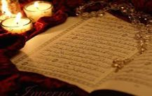 Learn Quran online at lowest possible cost at your home. We offer exclusive one - one online quran classes with native arabic and north american Quran Teachers.Best online quran reading institute.learn quran canada ,free quran learning canada ,online quran classes.