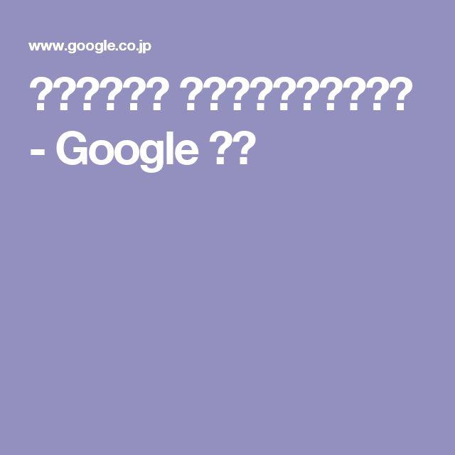 ティータイム サンドイッチ 作り方 - Google 検索