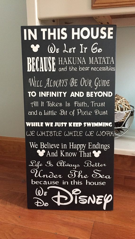 In this house Disney sign by HoneybirdCreations14 on Etsy