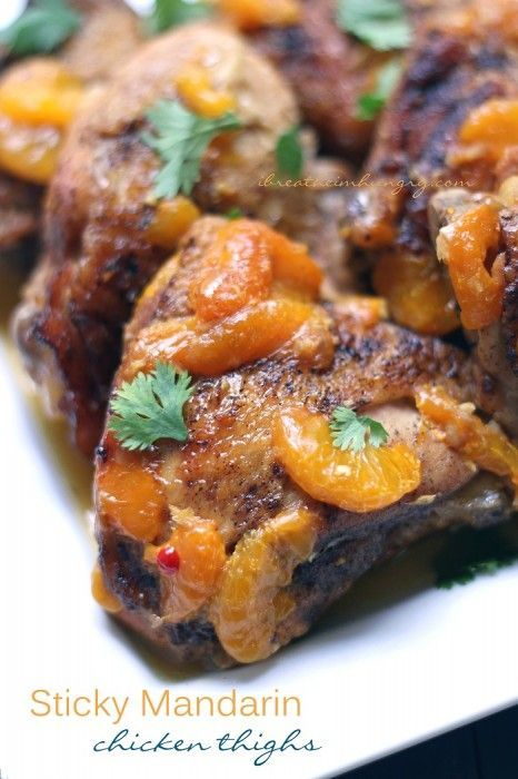 A low carb slow cooker recipe for Mandarin Chicken from Mellissa Sevigny of I Breathe Im Hungry