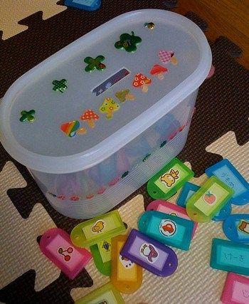100均で子供と簡単手作り!グッズやおもちゃのアイデア集 | だんらんダイアリー