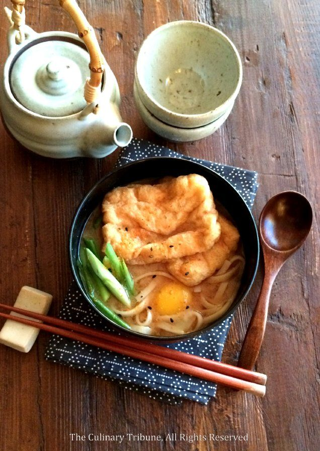 Miso Udon Noodle Soup ピリ辛味噌煮込みうどん