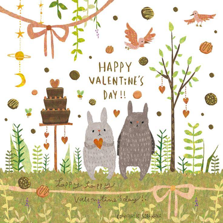 HAPPY VALENTINE'S DAY!! by むうめぐ   CREATORS BANK http://creatorsbank.com/sorahana/works/292125