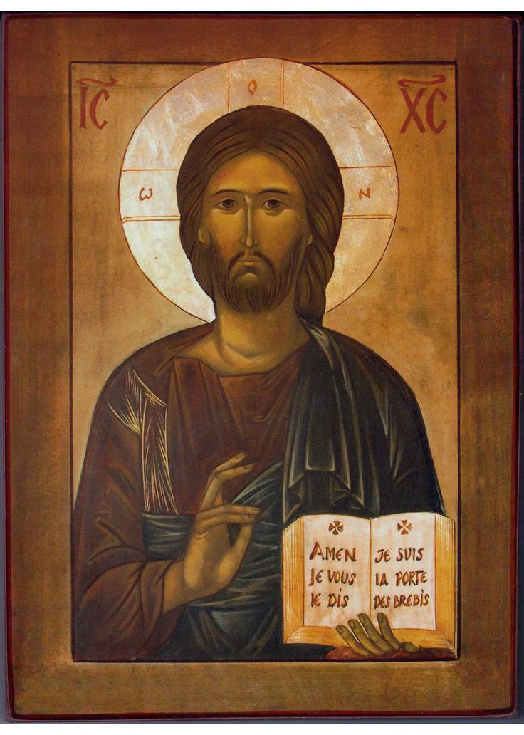 Pin by Chris Scherf on Icons in 2020 Christ, Christ
