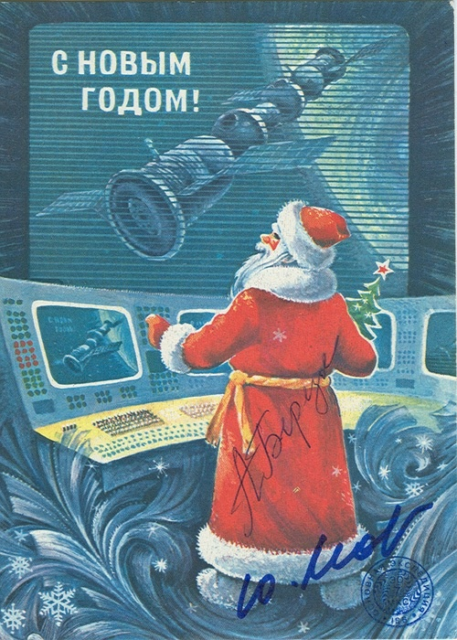 """Soviet Greeting Card: """"Happy New Year 1966."""" Father Frost is looking at a Soyuz craft which reads, """"Happy New Year."""""""