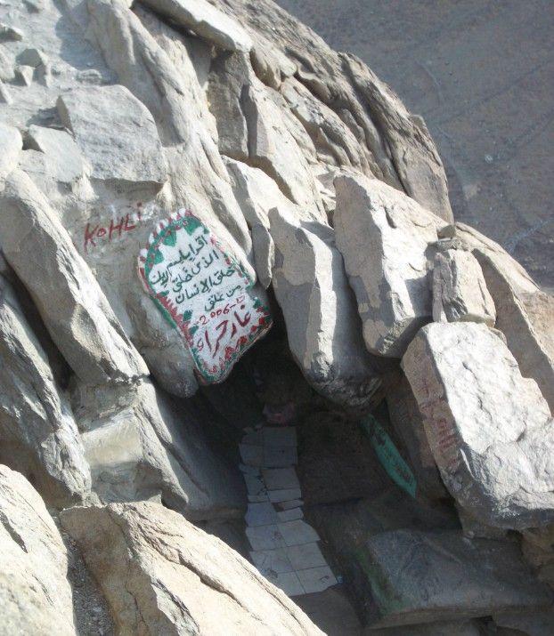 Hira mağarası: Peygamber efendimiz kırk yaşında Ramazanın yirmi yedinci Pazartesi gecesi hirâ mağarasında yine tefekkür hâlindeyken cebrâil aleyhisselâm kendisine alak sûresi nin ilk beş âyetini getirdi.