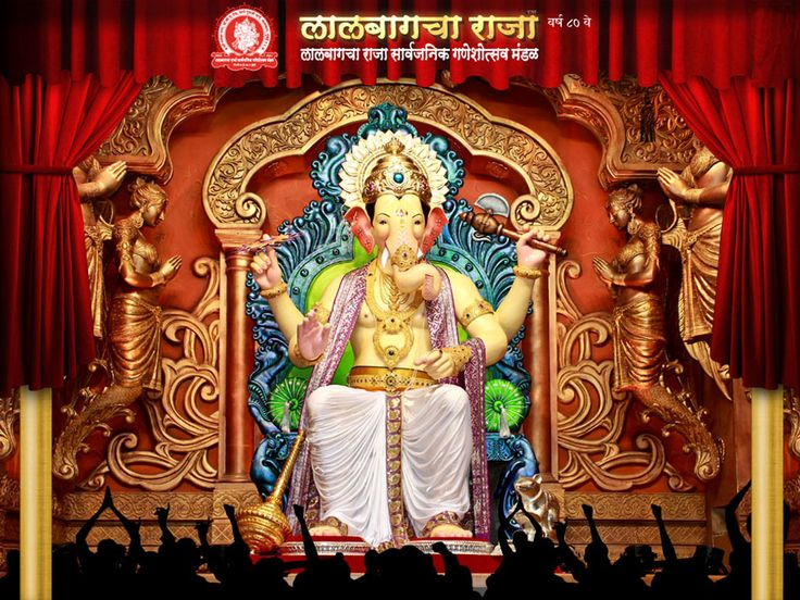 360 Best Ganesha Images On Pinterest: 16 Best Lalbaugcha Raja Wallpapers Images On Pinterest
