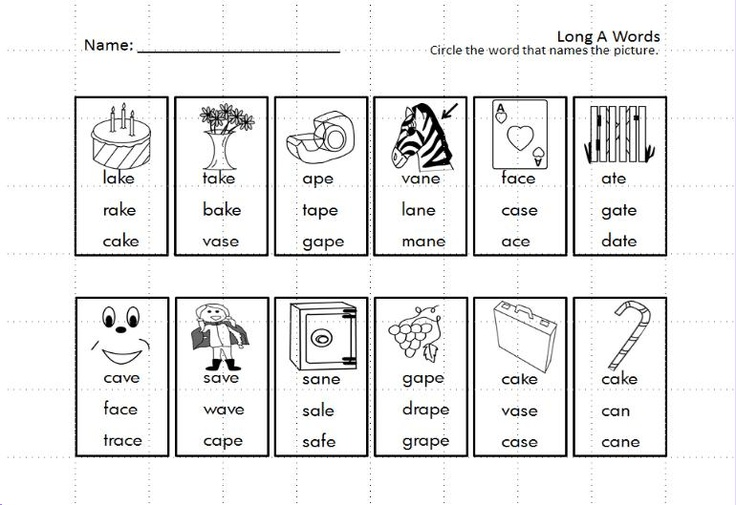 Kindergarten Long Vowels Silent E Write and Read Common