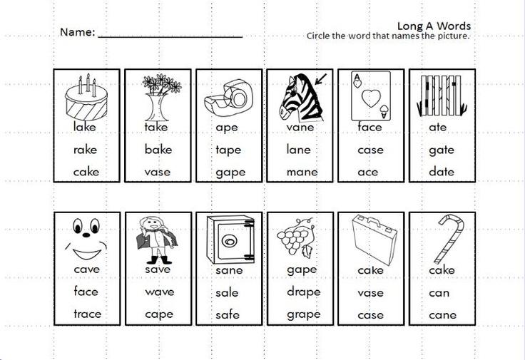 long a silent e worksheets Termolak – Silent E Worksheet